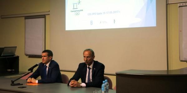 Konferencja Trenerów Szkolenia Olimpijskiego