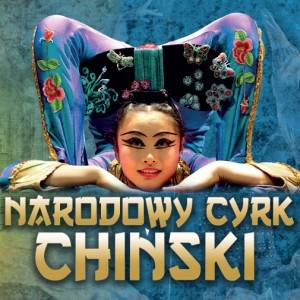 Narodowy Cyrk Chiński