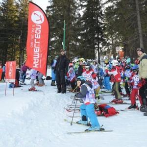 Grand Prix Szczyrku
