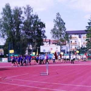 Igrzyska LZS 2017