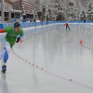 Tatra Cup Zakopane