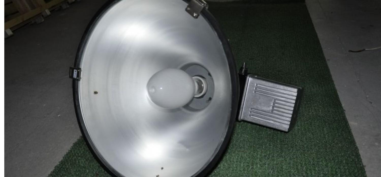 Lampy PHILIPS na sprzedaż