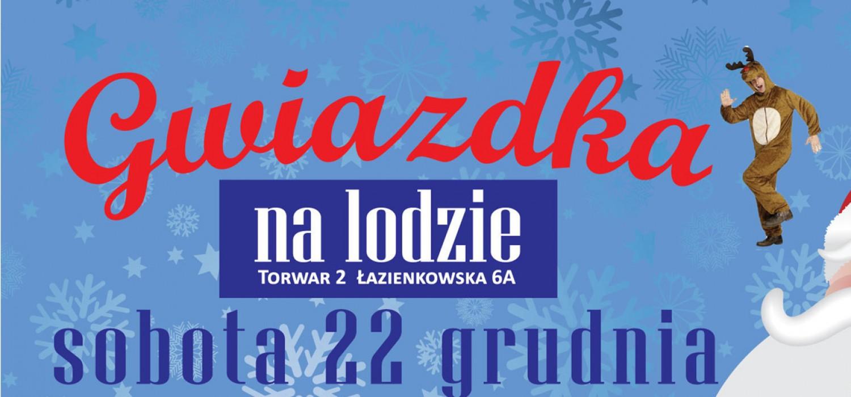 Plakat wydarzenia Gwiazdka na lodzie w COS Torwar Lodowisko